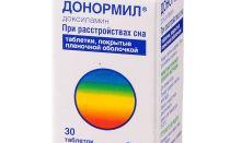 Рейтинг: ТОП-12 сильных снотворных