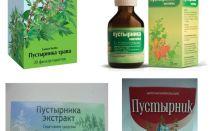 Рейтинг: ТОП-14 снотворных для беременных и кормящих