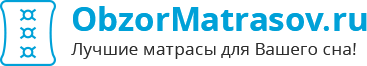 ObzorMatrasov.ru